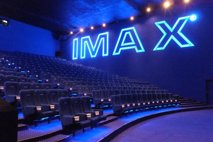 Сертификат в IMAX