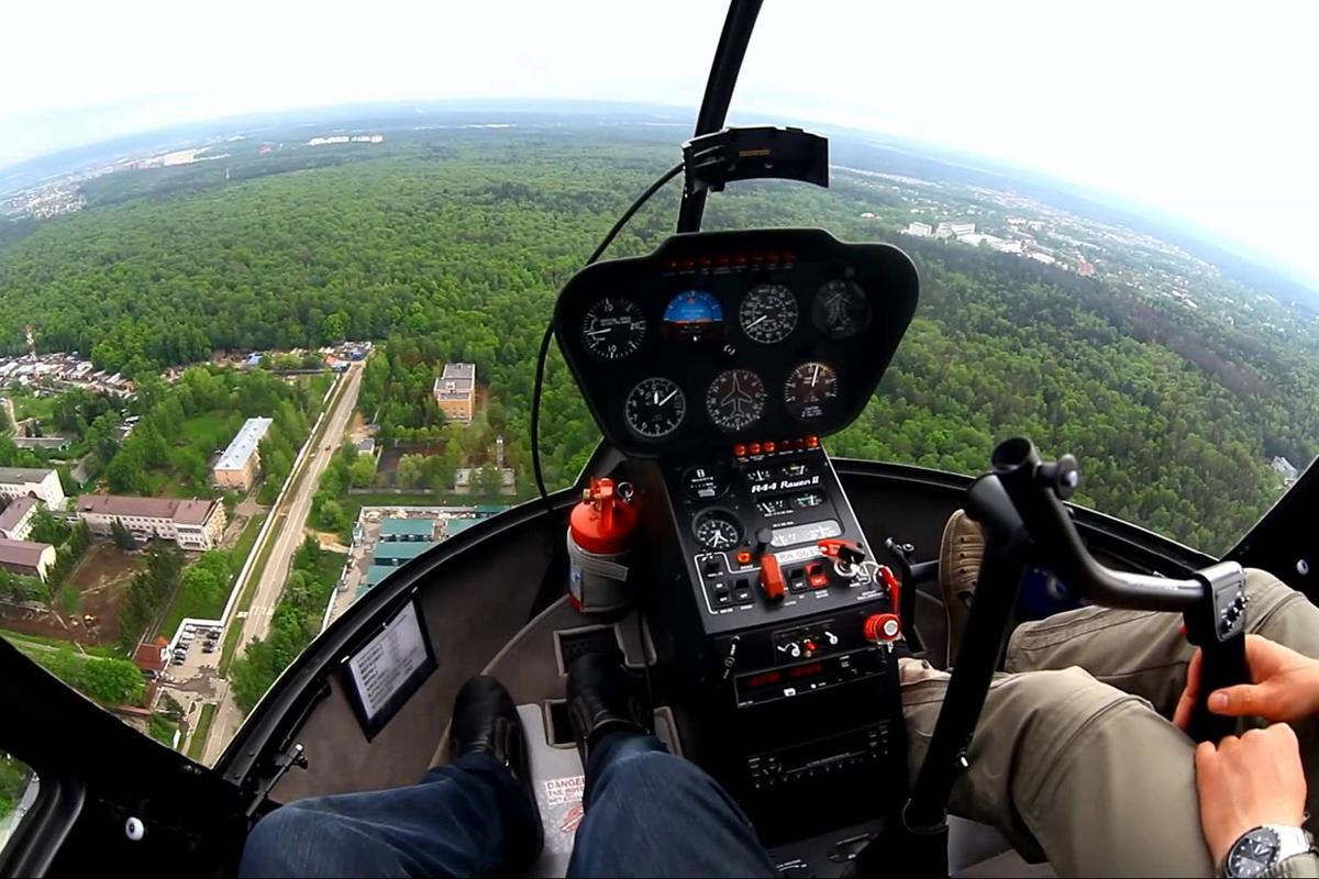 сертификат на полет на вертолете спб