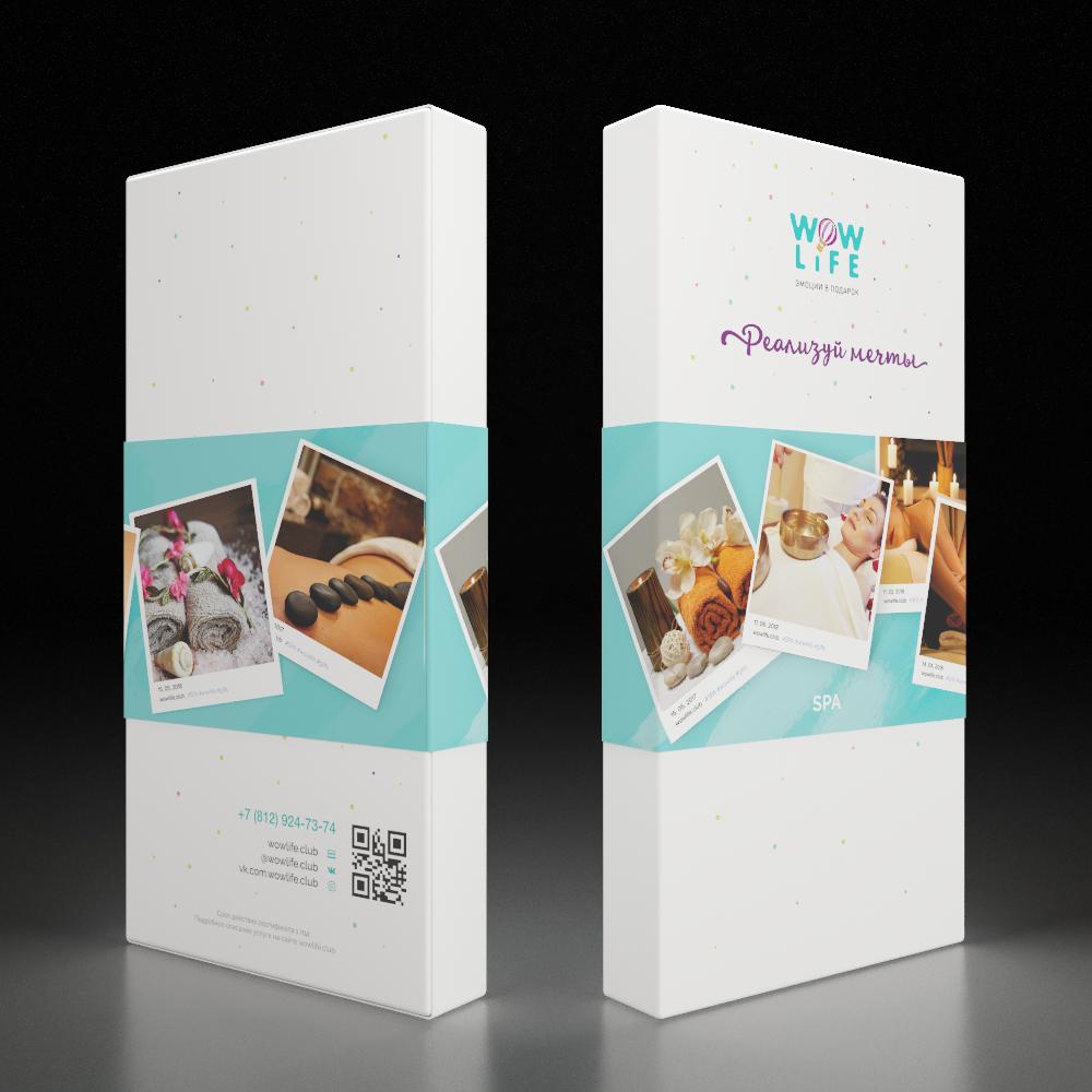 СПА программа балийский десерт сертификат