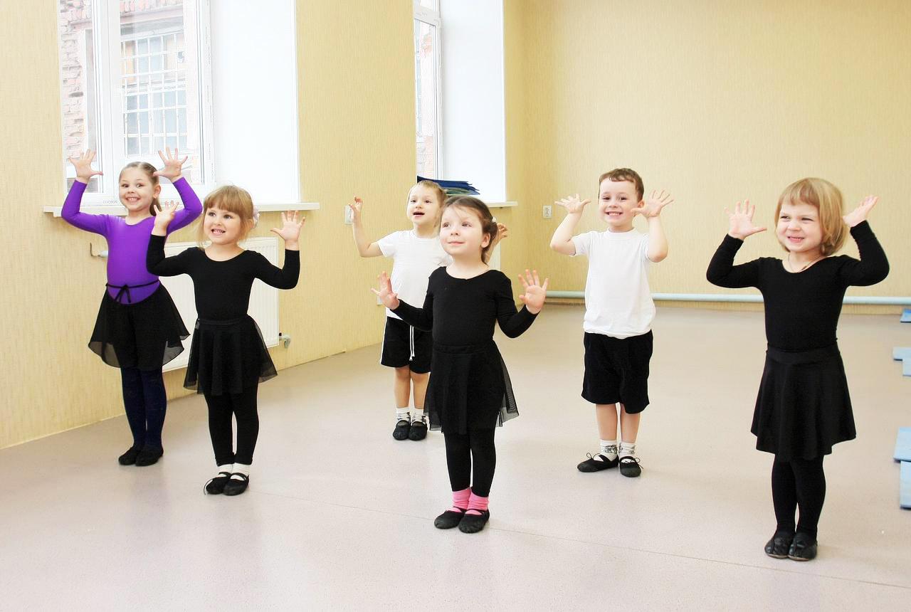 Детские танцы в спб