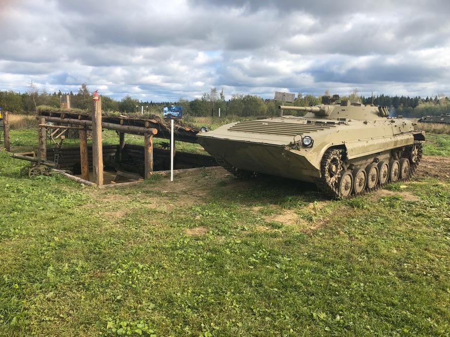 Катание/управление БМП-2