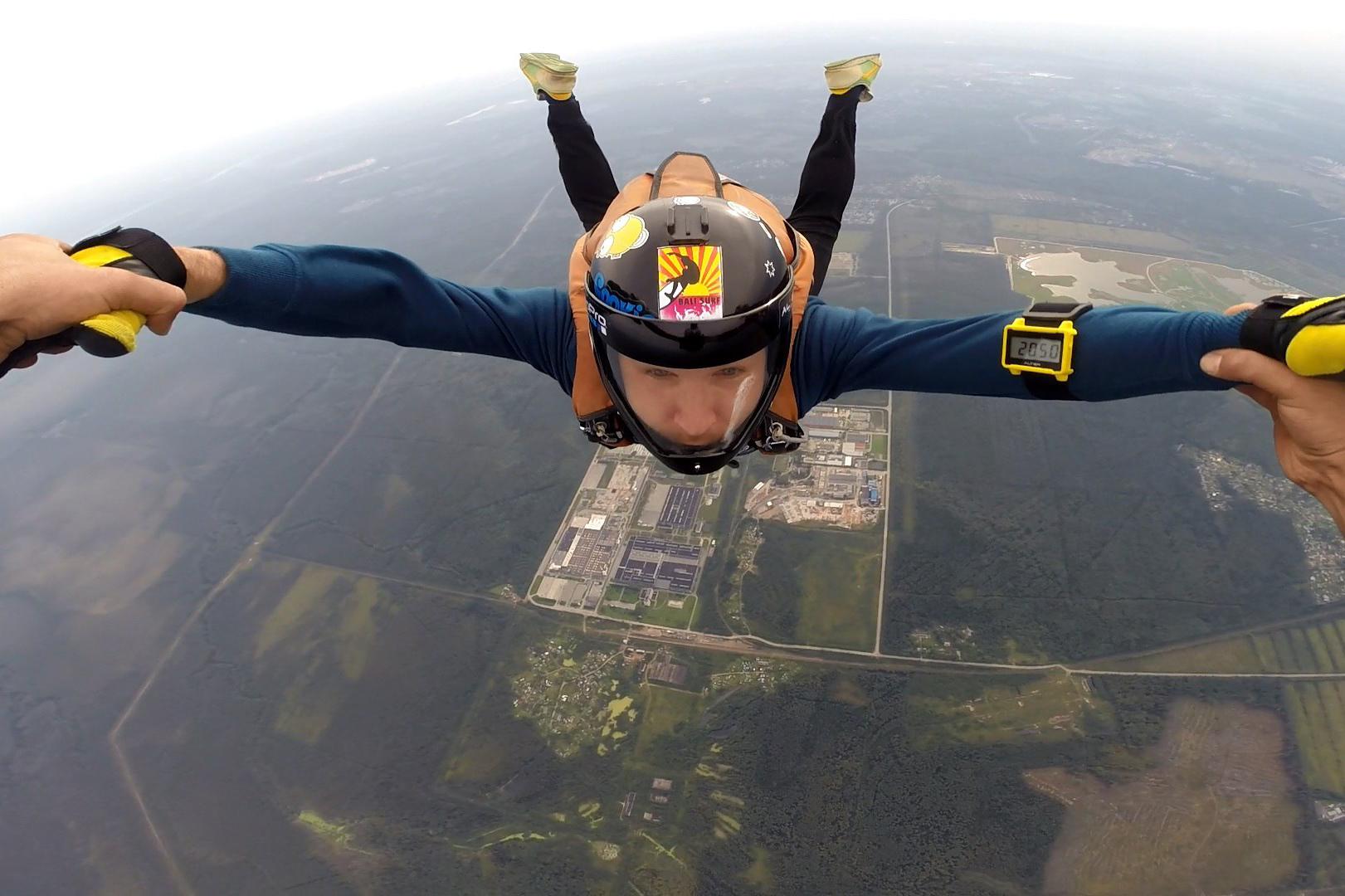 сертификат прыжок с парашютом