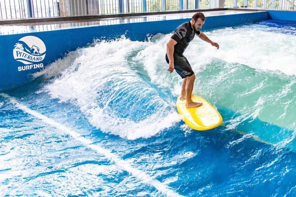 Серфинг волна в СПб
