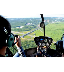 Полет на вертолете Robinsin R44