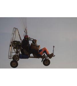 Полет на паратрайке спб фото